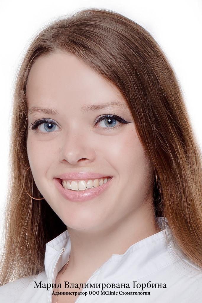 медицинское отбеливание зубов